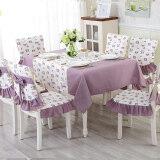 ราคา Jianyue โต๊ะอาหารเสื่อผ้าเสื่อผ้าปูโต๊ะ ถูก
