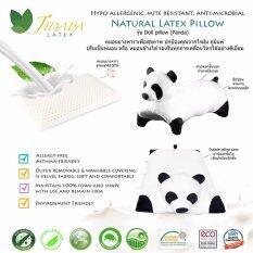 ขาย Jidapa Latex หมอนอเนกประสงค์ จากยางพาราธรรมชาติ100 Doll Pillow Model ป้องกันไรฝุ่นและแบคทีเรีย ปลอกหมอนผ้ากำมะหยี่ หัวการ์ตูน ถอดซักได้ ผู้ค้าส่ง