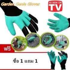 ส่วนลด สินค้า Jj Garden Genie Gloves ถุงมือ ขุดดิน พรวนดิน ถุงมือขุดดินทำสวน ซื้อ 1 แถม 1