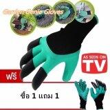 ขาย Jj Garden Genie Gloves ถุงมือ ขุดดิน พรวนดิน ถุงมือขุดดินทำสวน ซื้อ 1 แถม 1 เป็นต้นฉบับ