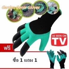 ขาย Jj Garden Genie Gloves ถุงมือ ขุดดิน พรวนดิน ถุงมือขุดดินทำสวน ซื้อ 1 แถม 1