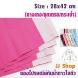 ทบทวน Jj Shop ซองไปรษณีย์พลาสติกกันน้ำสีชมพู 28X42Cm จำนวน 100 ซอง