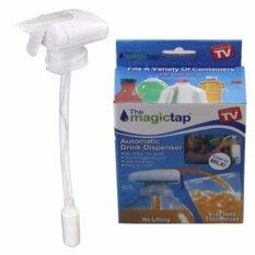 ซื้อ Jj หัวกดน้ำอัตโนมัติ แบบอเนกประสงค์ ชนิดพกพา The Magic Tap Drink Dispenser White