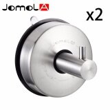 ราคา Jomola 2Pcs Sus304 Stainless Steel Suction Cup Single Towel Rack Robe Hat Coat Clothes Hanger Hook For Bathroom Kitchen Brushed Finish Jomola ใหม่