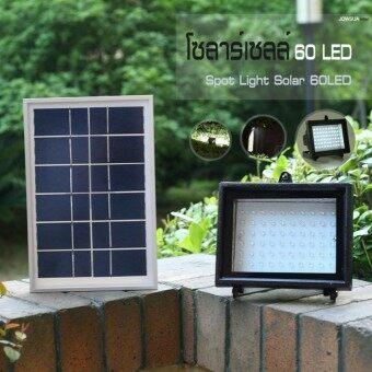 JOWSUA โซลาร์เซลล์ 60 LED แสง (สีขาว)
