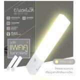 ซื้อ Jowsua ไฟอัตโนมัติ 6Led Senser Light แพคคู่ 2 ชิ้น สีเหลือง