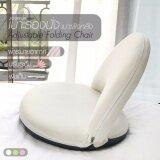 โปรโมชั่น Jowsua เบาะรองนั่งพิงหลัง Adjustable Folding Chair สีเทา ถูก