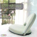 ซื้อ Jowsua เบาะรองนั่งพิงหลัง Adjustable Folding Chair สีเขียว ใน กรุงเทพมหานคร