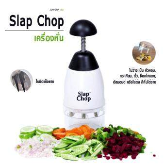 JOWSUA เครื่องหั่น Slap Chop