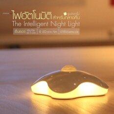 ขาย Jowsua ไฟอัตโนมัติรูปดอกไม้ The Intelligent Night Light สีเหลือง ใหม่