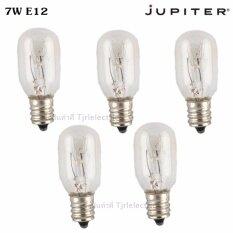 Jupiter (แพ๊ค 5 ดวง) หลอดตู้เย็น 7W เกลียวเล็ก E12 ใส