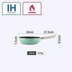 ขาย ซื้อ Justcook 24 เซนติเมตรกระทะกระทะไม่ติดไม่มีควันห้องครัวทำอาหาร เครื่องมือการใช้งานทั่วไปสำหรับเตาก๊าซและเตาแม่เหล็กไฟฟ้าสีเขียว ใน จีน