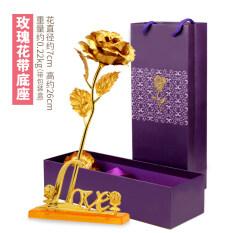 ราคา Juyuan 24K กุหลาบฟอยล์สีทอง ออนไลน์ ฮ่องกง