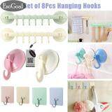 ราคา Jvgood Newest Suction Wall Hanging Hook 8 Pack Kitchen Bathroom Hanger Supper Power Vacuum Sucker Hanger 2 Hanging Shelves 2 Sucker Hooks 4 Traceless Paste Hooks Intl จีน