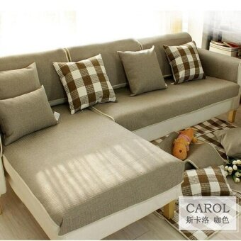 1 Piece K6 90*90CM Simple Grid Full Dust Cover Sofa Cover Coffee - intl