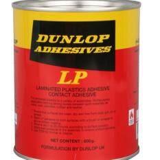 ขาย Dunlop กาวยาง อเนกประสงค์ 600 กรัม ถูก ใน กรุงเทพมหานคร