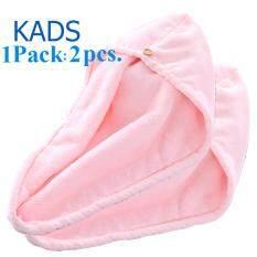 ขาย Kads หมวกคลุมผมอาบน้ำไมโครไฟเบอร์ สีชมพูอ่อน 2 ชิ้น ออนไลน์ ใน กรุงเทพมหานคร