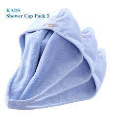 ทบทวน Kads หมวกคลุมผมอาบน้ำไมโครไฟเบอร์ สีฟ้า 3 ชิ้น Kads