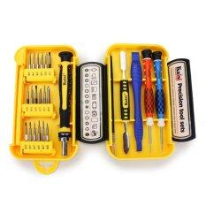 Kaisi Ks 3024A 24In1 Precision Cell Phone Repair Working Screwdrivers Tools Set Unbranded Generic ถูก ใน Thailand