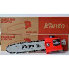 ขาย Kanto บาร์โซ่ บาร์เลื่อยโซ่ สวมเครื่องตัดหญ้า ขนาด 10 นิ้ว รุ่นKt Saw2810 Kanto เป็นต้นฉบับ