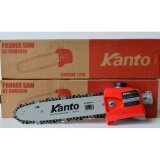 ซื้อ Kanto บาร์โซ่ บาร์เลื่อยโซ่ สวมเครื่องตัดหญ้า ขนาด 10 นิ้ว รุ่นKt Saw2810 Kanto เป็นต้นฉบับ