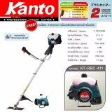 ราคา Kanto เครื่องตัดหญ้าสะพายบ่า 2 จังหวะ สีเขียว รุ่น Kt Rbc 411G Kanto ออนไลน์
