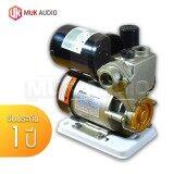 ราคา Kanto ปั๊มน้ำ ปั้มน้ำ อัตโนมัติ พร้อมฐานพลาสติกเหนียว ใบพัดทองเหลือง ไม่เป็นสนิม 250 วัตต์ มาตราฐาน Iso9001 2000 Automatic Water Pump รุ่น Kt Ps130 Auto ใหม่