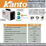 Kanto Innovative Welding Power Heavy Duty Model Kt Mma 200 ตู้เชื่อมไฟฟ้า สำหรับงานหนัก สำหรับ เชื่อมเหล็กหนา เหล็กแข็ง เหล็กหล่อ สแตนเลส อลูมิเนียม วัตกรรมเทคโนโลยี ตู้เชื่อม ทำงานเต็มประสิทธิภาพ ไทย