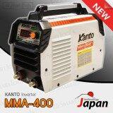 ขาย ซื้อ ออนไลน์ Kanto ตู้เชื่อม Inverter Igbt 400A รุ่น Mma 400 รุ่นงานหนักที่สุด ทน อึด เชื่อมได้ทั้งวัน