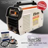 ราคา Kanto ตู้เชื่อม Inverter Igbt 400A รุ่น Mma 400 รุ่นงานหนักที่สุด แถมฟรี Marten สายเชื่อม 7 M สายดิน 5 M ที่สุด