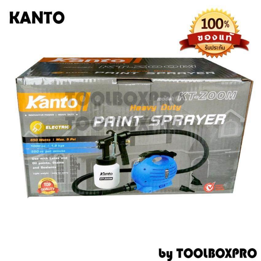 ขาย Kanto กาพ่นสีไฟฟ้าแบบพกพา Kt Zoom ราคาถูกที่สุด