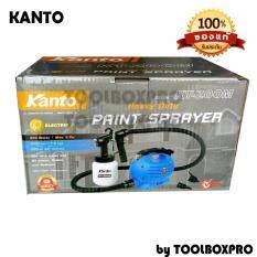ซื้อ Kanto กาพ่นสีไฟฟ้าแบบพกพา Kt Zoom ออนไลน์