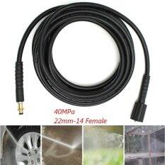 ซื้อ Karcher Pressure Washer K3 K4 K5 K6 K7 Compatible Hose 1 4 X2300Psi M22Qc Intl ออนไลน์ จีน