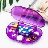 ซื้อ Kcasa Kc Pc01 Portable 7 Compartments Pill Box Large Durable Travel Pill Organizer Medicine Holder Intl ใหม่
