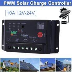 ซื้อ คอนโทรลเลอร์ 10A Solar Panel Battery Regulator Control 12V 24V Dc Power Supply ออนไลน์