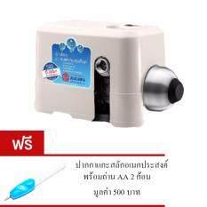 ขาย Kikawa ปั๊มน้ำอัตโนมัติ รุ่น Kq 800N พร้อมปากกาแกะสลัก ใน Thailand