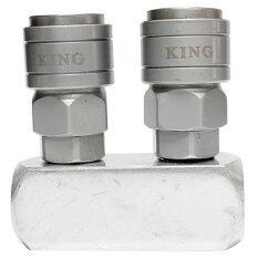 ราคา King ข้อต่อชุด Onetouch ทางตรง Silver ออนไลน์