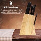 ซื้อ Kitchenmarks ชุดมีดพร้อมชั้นวาง ชุดมีด 5 ชิ้น พร้อมกล่องไม้ ชุดมีดอเนกประสงค์ อุปกรณ์ทำครัว ชุดเครื่องครัว Kitchenmarks