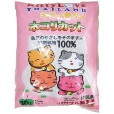 ราคา Kitty Love Cat Litter Apple ทรายแมว กลิ่นแอปเปิ้ล 10L ราคาถูกที่สุด