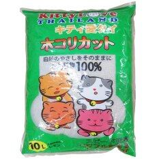 Kittylove lemon ทรายแมว กลิ่น มะนาว ขนาด 10L