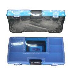 ซื้อ กล่องเครื่องมือ กล่องใส่อุปกรณ์ พลาสติก 12นิ้ว 2ชั้น ถูก กรุงเทพมหานคร