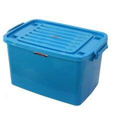ราคา กล่องล้อเลื่อน S 75 สีฟ้า เป็นต้นฉบับ