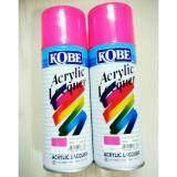 ขาย ซื้อ Kobeสีพ่นสเปรย์ สีเสปรย์ อะคริลิค สีชมพู สีสวยทนนาน 2กระป๋อง