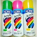 ขาย Kobeสีพ่นสเปรย์ สีเสปรย์ สีอะคริลิค ใช้งานได้หลากหลาย สีสวยสดทนนาน สีเขียว สีชมพู สีเหลือง 3กระป๋อง ราคาส่ง ออนไลน์ กรุงเทพมหานคร
