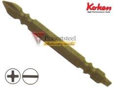 โปรโมชั่น Koken 123Sw ดอกไขควงลม ไฟฟ้า หัวแบน แฉก แกน 6เหลี่ยม ขนาด 1 4 ยาว 4 ขนาด 1 4มม ถูก