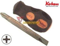 ทบทวน Koken 168Cs ไขควงหัวสลับ แบน แฉก ตัวสั้น ขนาด 2 6มม Koken