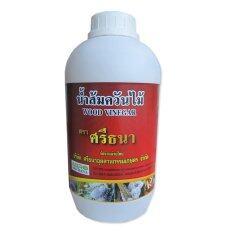 โปรโมชั่น Kokomax น้ำส้มควันไม้ พรีเมี่ยม ถูก