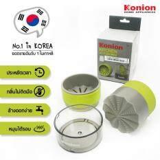 ซื้อ Konion เครื่องบดอเนกประสงค์ Multi Presser รุ่น Kc 001 สีเขียว Konion ถูก