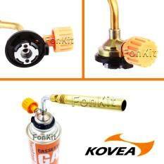 ซื้อ Kovea หัวเชื่อมแก๊ส พร้อมลวดเชื่อมและน้ำยาประสาน ถูก ใน กรุงเทพมหานคร