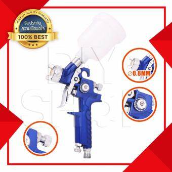 KOVET กาพ่นสี ลม ขนาดนมหนูมาตราฐาน 1.0 มม. กระบอก 125 ml รุ่น KV-2000